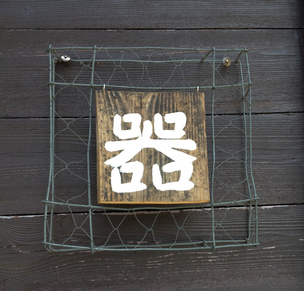 utuwa